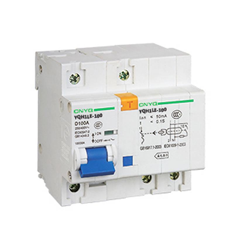 YQH1LE-100A-1P漏电保护器