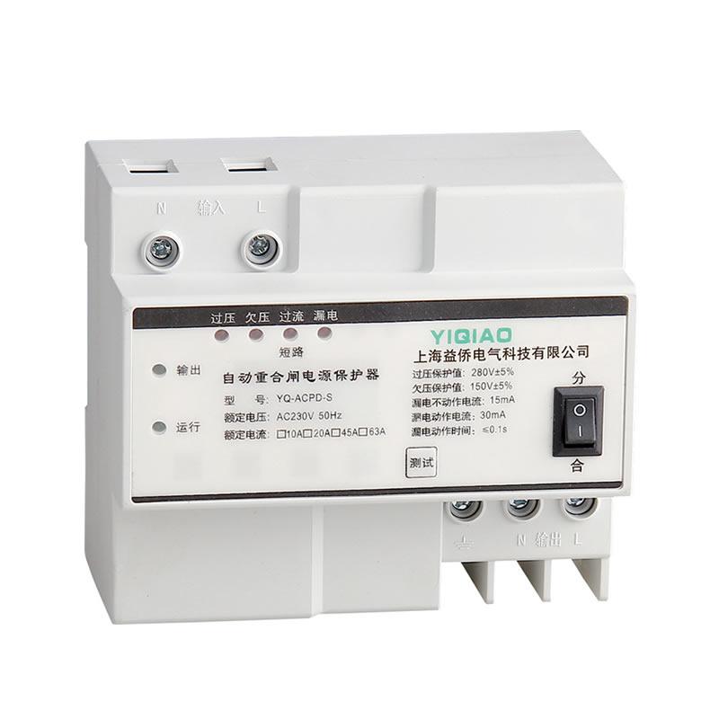 YQ-ACPD-S自动重合闸