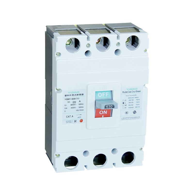YQM1-630/3300塑料外壳式断路器